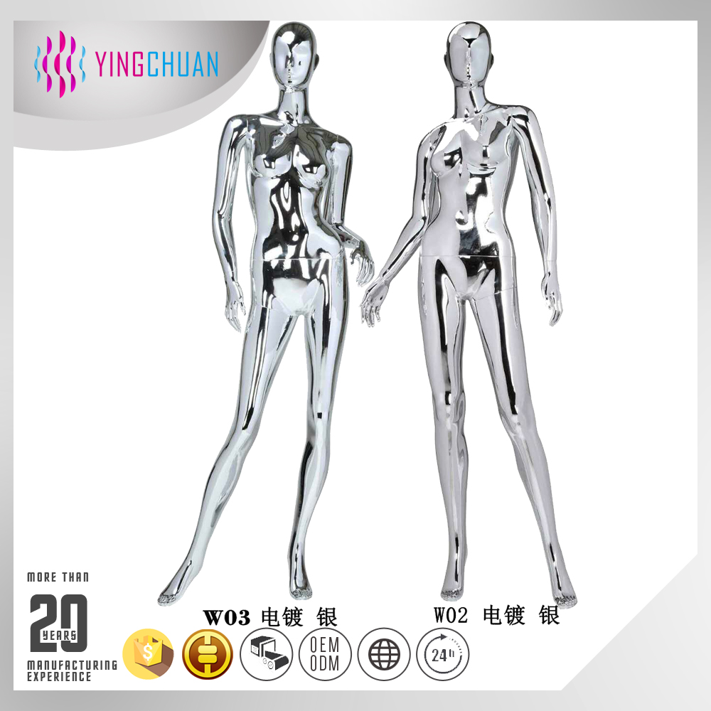 Wedding dress display chrome female mannequin