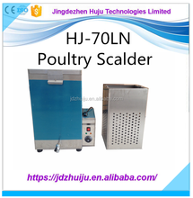 Broiler poultry slaughter/Chicken Processing Equipment slaughter HJ-70LN