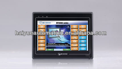 MT6100 touch screen monitor