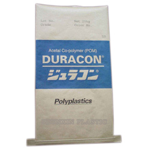 China supplier brown kraft paper bag , paper - PP compound cement bags