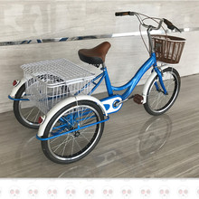 C-GW7023 Hot sale 20 inch three wheel bicycle/adult pedal tricycle for shopping