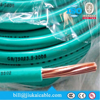 300/300v 450/750v waterproof PVC insulated 14 gauge electric fence wire
