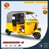 Top Powerful Cargo Tricyle 200CC 250CC Three Wheel Motorcycle from China 3 Wheel Tricycle On Sale SD200ZK-8
