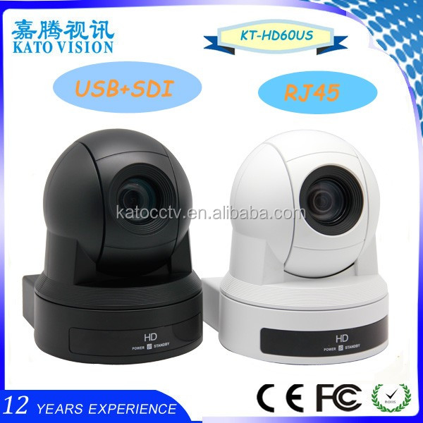 2.0 USB 20X Optical Zoom 1080P IP PTZ Video Conference Camera Full HD SDI Video