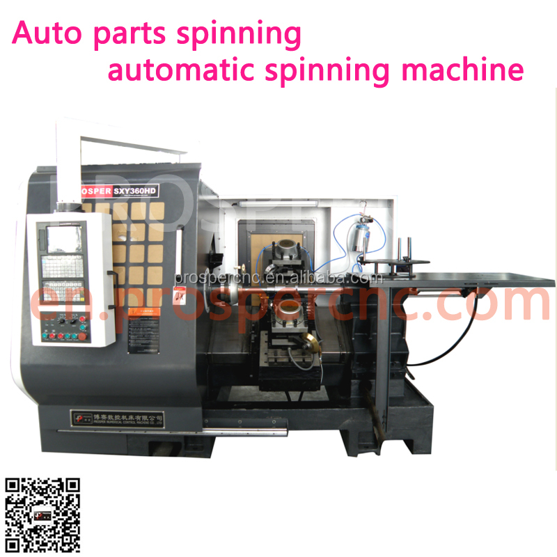 spinning machine
