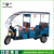 electric tricycle rickshaw for passenger