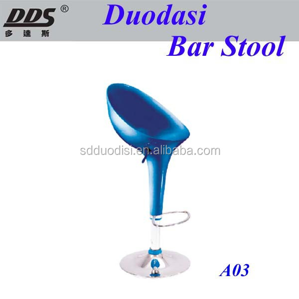 2015 wholesale colorful plastic ABS restaurant bar stool bottoms A03
