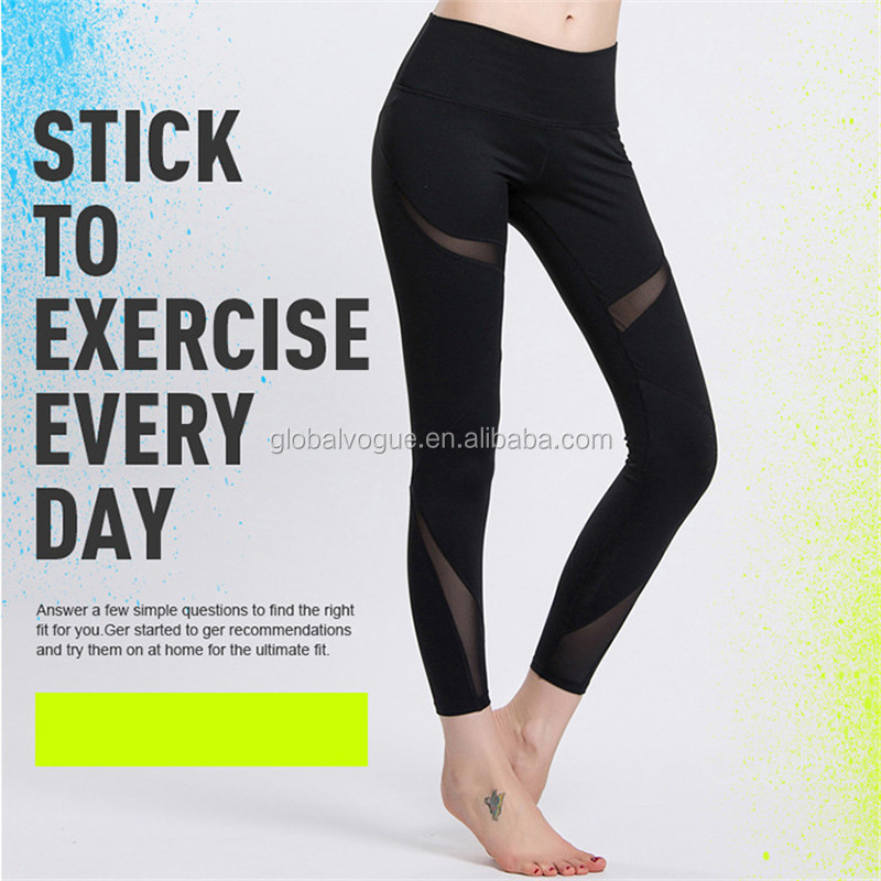 Women gym yoga pants wholesale breathable quick-drying nylon stretch training pantyhose running tight pants manufacturers