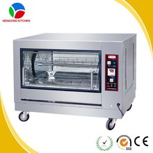 4 Wheels Rotisserie Chicken Gas Oven/Chicken Rotisserie for Sale/Rotisserie
