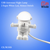 Customize Logo USB Astronaut Night Light