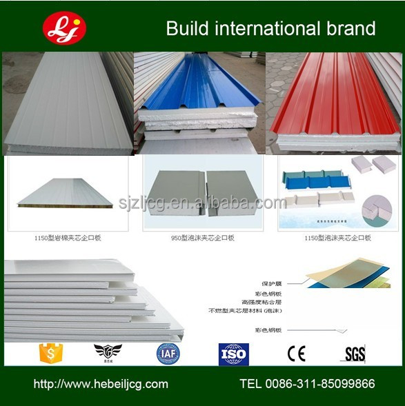2015 lage kosten bouwmateriaal wand dak superieure for Low cost roofing materials