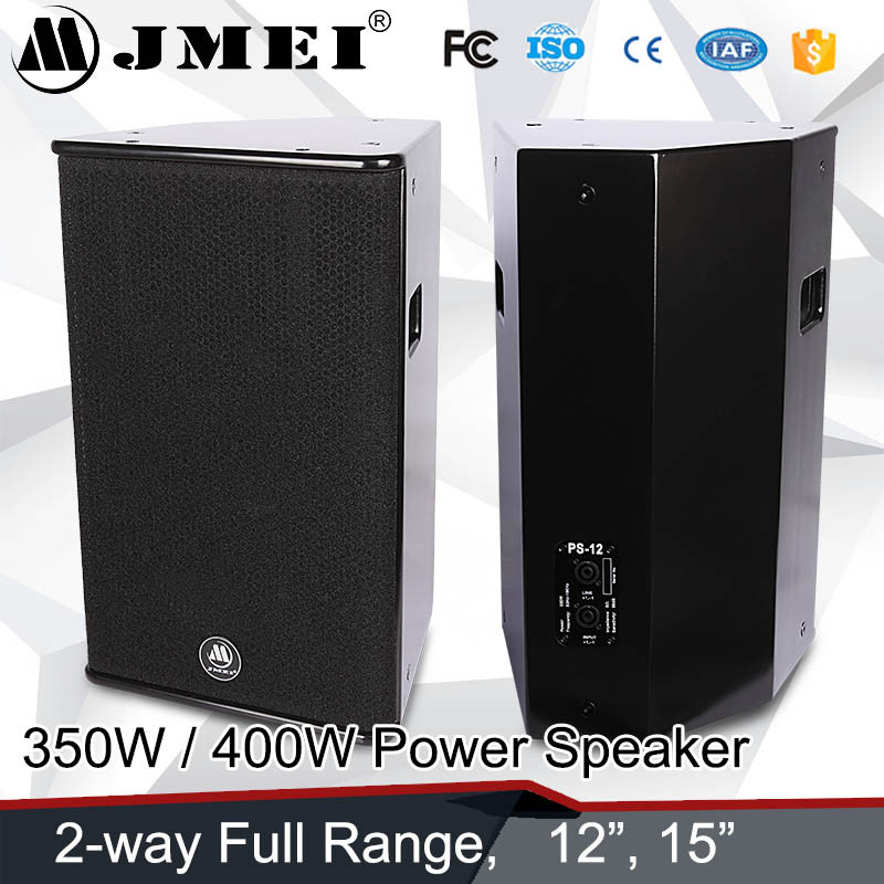 "2016 Best Quality 12"" 15"" Audio System Professional Room Speaker"