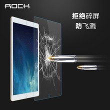Hot Selling High quality Clear Tempered glass screen protector for iPad Pro 12.9