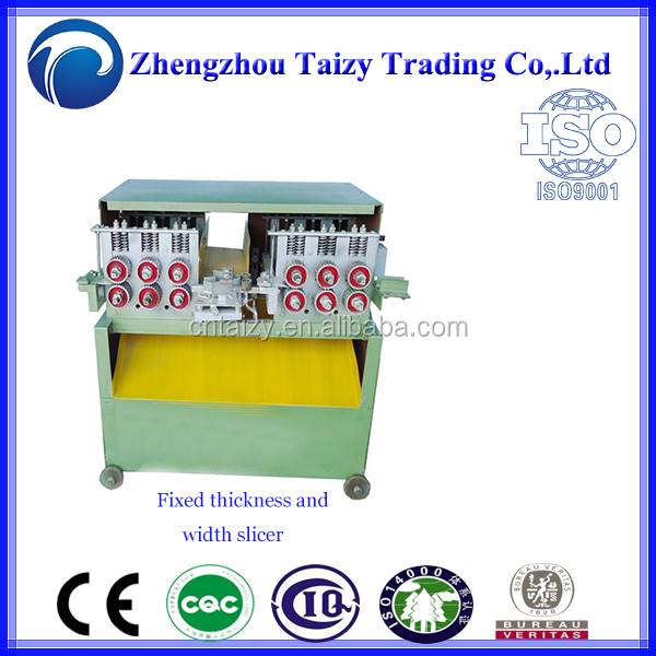 toothstick machine/machine to make toothpick 0086-15838061253