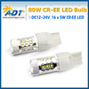 Super high power led car 80w t20 CR led / lights led car 7443 7440 t20 led lamp light bulb