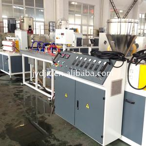 Small profile production line Pvc Sealing Strip/Window Gaskets Extrusion