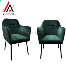 Modern cheap relaxing sofa chair for living room