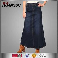 2016 Dongguan manufacture latest plus size ladies long denim skirt