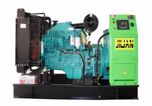 power silent Electric Low Emission Pollution Green Diesel Genset with ATS and Silent Canopy