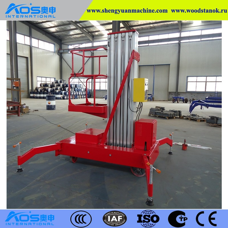 High quality areial work lift with automatic power cutting when breakdown