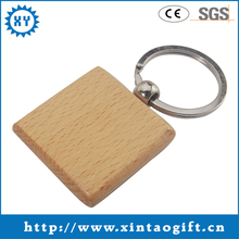 Promotional wood key chain custom wood key chain supplier