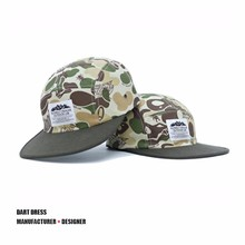 Camo 5 panel caps/Make your own 5 panel hats