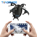 Wholesale Toys USA Wifi Control 2.4G Mini RC Quadcopter Toy Foldable Flying Ball Drone
