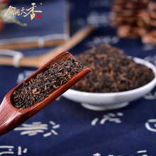 China pure flavor royal ripe puer tea keep slim body