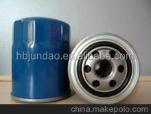 One stop for hyundai car parts Oil Filter OEM 26300-42040