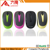 wireless mouse,2.4gh wireless mouse,mini wireless mouse