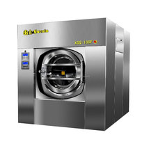 Professional Industrial laundry clothes washing machines prices
