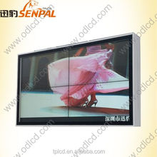 Sun readable weatherproof LCD television for advertising