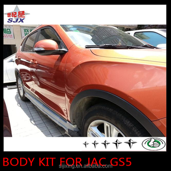 Factory supply auto parts side skirts for G-AC gs5, View side skirts ...
