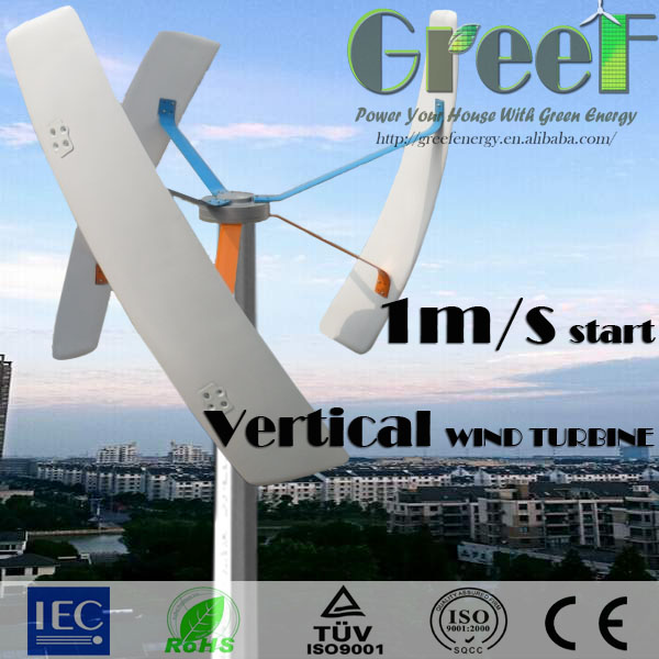 small vertical axis wind turbine 500w,Light weight ,rooftop 500w VAWT