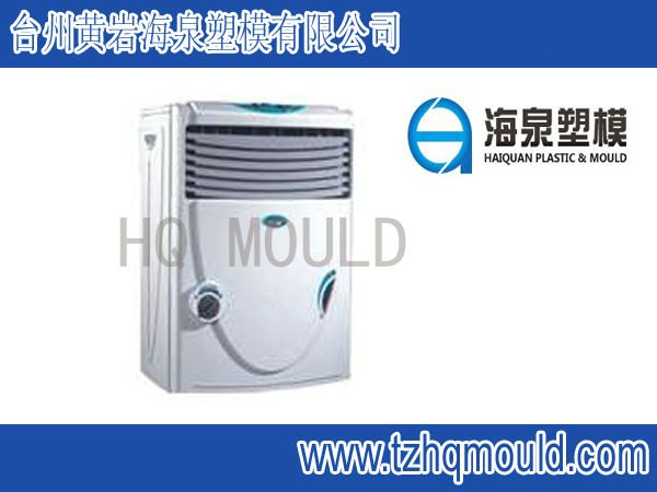 manufacturing high quality cold air blower air cooler mould, evaporative cooler mould