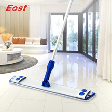 East Adhesive Mop Aluminium Alloy Plate Flat Mop Floor Cleaning Microfiber Cloth Can Clip Towel for Home Cleaning