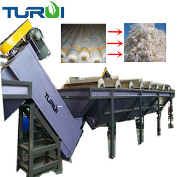 waste pp pe film friction hot washing line