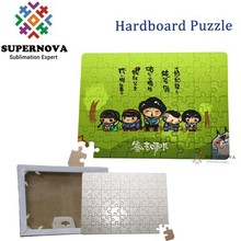 Printed MDF jigsaw puzzle, custom made wooden puzzle plaque, sublimation paper puzzle game