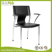 PVC leather conference chair office