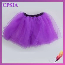 Hot sell purple classical ballet wholesale tutus