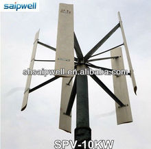 vertical permanent magnet wind turbine 10KW