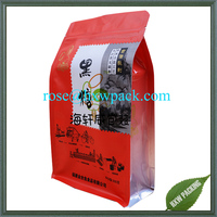Excellent quality food grade vacuum packing flat block bottom plastic bag with zipper for sugar
