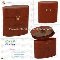 500ml leather material wine bottle cover