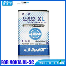 for nokia 3500c battery