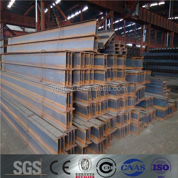 SS400 ASTM A36 Hot rolled H beam wide flange h beam/carbon steel din 1.0037 i beam steel