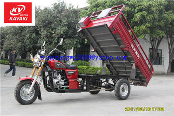 1.3m*2.2m big cargo box tricycle/Guangzhou KAVAKI tricycle factory/200CC economical tricycle/hot selling 3 wheel motorcycle