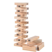Construction DIY Educational Wood Toys Puzzle Wooden Toy Montessori Teaching Aids Stacking Game
