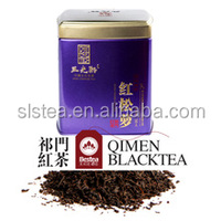 Keemun Black Tea price - china black tea top ten