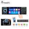 Podofo 1Din Car Radio 4'' HD MP5 Player Capacitive Bluetooth Multimedia Autoradio Support FM AUX USB SD Function