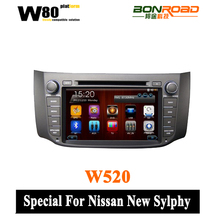 Two Din 8 Inch Car DVD Player For Sentra Bluebird Sylphy Pulsar With 3G Host Rear View Camera GPS BT IPOD TV